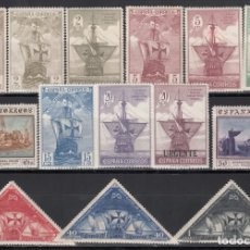 Sellos: ESPAÑA, 1930 EDIFIL Nº 531 / 543, 546, /*/ DESCUBRIMIENTO DE AMÉRICA, SERIE CORTA. . Lote 171258868