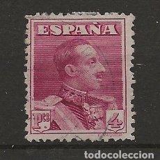 Sellos: R7 / ESPAÑA 1922-30, EDIFIL 322, USADO, CATALOGO 6,25 €. Lote 171300780