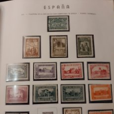 Sellos: 1930 EXPOSICIÓN IBEROAMÉRICANA SEVILLA ALGUNA LEVE CHARNELA BUENA CALIDAD GOMA ORIGINAL. Lote 171440503