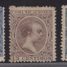 Sellos: 1889-99 ALFONSO XIII TIPO PELON EDIFIL 215* 219* 221* V. CATALOGO 40,00€. Lote 171449428