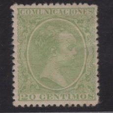 Sellos: 1889-99 ALFONSO XIII TIPO PELON EDIFIL 220* VC 53,00€. Lote 171449549