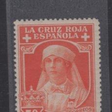 Sellos: 1926 PRO CRUZ ROJA ESPAÑOLA EDIFIL 334** V. CATALOGO 71,00€. Lote 171455263