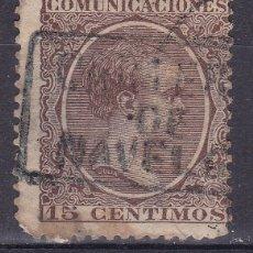 Sellos: AA6- ALFONSO XIII PELÓN MATASELLOS CARTERÍA IP NAVELGAS OVIEDO . Lote 171478837