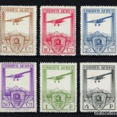 Sellos: 1930 ESPAÑA EDIFIL 483/488 MNH** NUEVOS SIN FIJASELLOS - R - REIMPRESIÓN. Lote 171519575
