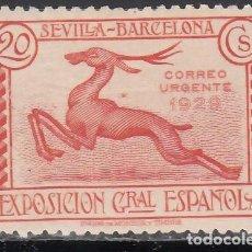 Sellos: ESPAÑA, 1929 EDIFIL Nº 447 /**/, EXPOSICIÓN DE SEVILLA Y BARCELONA.. Lote 171544313