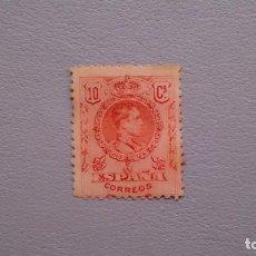 Timbres: ESPAÑA - 1909-1922 - ALFONSO XIII - EDIFIL 269 - MNG - NUEVO. . Lote 171551650