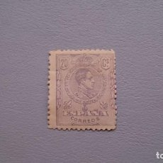 Sellos: ESPAÑA - 1920 - ALFONSO XIII - EDIFIL 290 - MH* - NUEVO - VALOR CATALOGO 104€.. Lote 171551717