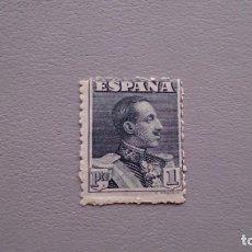 Sellos: ESPAÑA - 1922-1930 - ALFONSO XIII - EDIFIL 321 - MH* - NUEVO. Lote 171551827