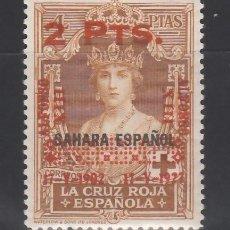 Sellos: ESPAÑA, 1927 EDIFIL Nº 398 /*/, ANIVERSARIO DE LA CORONACIÓN DE ALFONXO XIII.. Lote 171584748