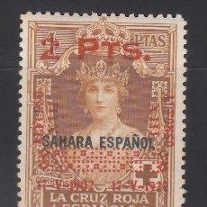 Sellos: ESPAÑA, 1927 EDIFIL Nº 398 /*/, ANIVERSARIO DE LA CORONACIÓN DE ALFONXO XIII.. Lote 171584828