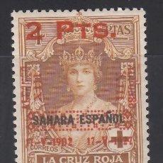 Sellos: ESPAÑA, 1927 EDIFIL Nº 398 /*/, ANIVERSARIO DE LA CORONACIÓN DE ALFONXO XIII.. Lote 171585844