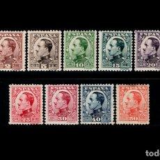 Sellos: ESPAÑA - 1930-31 - EDIFIL 490/498 - SERIE COMPLETA - MNH**- NUEVOS - VALOR CATALOGO 325€.. Lote 171596807