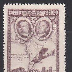Sellos: ESPAÑA, 1930 EDIFIL Nº 590 /*/, PRO UNIÓN IBEROAMERICANA. . Lote 171640298