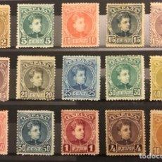 Selos: 1901/1905-ESPAÑA - ALFONSO XIII. TIPO CADETE. CERTIFICADO GRAUS - EDIFIL 241/255 MH*. Lote 171640568