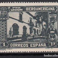 Sellos: ESPAÑA, 1930 EDIFIL Nº 578 CCA, PRO UNIÓN IBEROAMERICANA. CAMBIO DE COLOR.. Lote 171641084