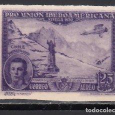 Sellos: ESPAÑA, 1930 EDIFIL Nº 585 CCS, PRO UNIÓN IBEROAMERICANA. SIN DENTAR. CAMBIO DE COLOR. . Lote 171641094