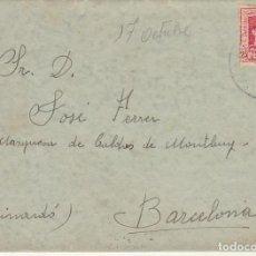 Sellos: SELLO 317. ALFONSO XIII: ALBACETE A BARCELONA.1930. Lote 171697845