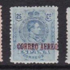 Sellos: 1920. ALFONSO XIII HABILITADOS TIPO MEDALLÓN SERIE NUEVA CON FIJASELLOS EDIFIL Nº 292/296. Lote 171768560
