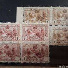 Sellos: SELLOS DE ESPAÑA AÑO 1907 EDIF. SR5 YSR6 EXPOSICION DE INDUSTRIAS LOT.B.787. Lote 172116610