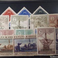 Sellos: DESCUBRIMIENTO DE AMERICA 1930 EDIF. 531/543 Y 546 LOT.N.790. Lote 172117373