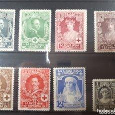 Sellos: SELLOS DE ESPAÑA AÑO 1926 LOT.N.812. Lote 227689460