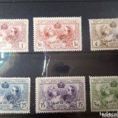Sellos: SELLOS DE ESPAÑA AÑO 1907 LOT.N.846. Lote 172252572