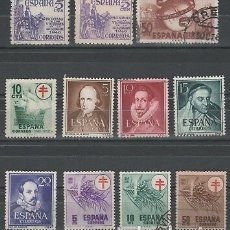 Sellos: ESPAÑA 1949-1950 EDIFIL 1062 VIOLETA Y LILA 1063 1067 1071/4 Y 1084 A 1087 USAD0. Lote 172320497