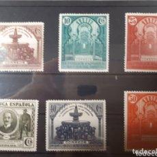 Sellos: SELLOS DE ESPAÑA AÑO 1931 LOT.N.1034. Lote 172427295