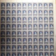 Sellos: 100 SELLOS DE ESPAÑA SIN USAR CON SU GOMA ORIGINAL AÑO 1927 EDIF.357 LOT.N.2000. Lote 172427633