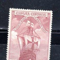Sellos: ED Nº 535 DESCUBRIMIENTO DE AMERICA. Lote 205606300