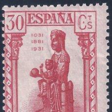 Sellos: EDIFIL 643 CENTENARIO DE LA FUNDACIÓN DEL MONASTERIO DE MONTSERRAT. VALOR CATÁLOGO:103 €. MNH **. Lote 172630218