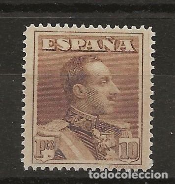 R7/ ESPAÑA, EDIFIL 323N, MNH**, ALFONSO XIII, CATALOGO 170 € (Sellos - España - Alfonso XIII de 1.886 a 1.931 - Nuevos)