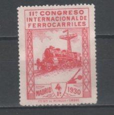 Timbres: MLD/021, SELLO NUEVO * SIN GOMA, DE ESPAÑA -XI CONGRESO INTERNACIONAL DE FERROCARRILES- AÑO 1930. Lote 172903809