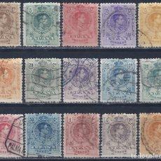 Sellos: EDIFIL 267-280 ALFONSO XIII. TIPO MEDALLÓN. 1909-1922 (SERIE COMPLETA). INCLUYE VARIEDAD 271. LUJO.. Lote 172934227