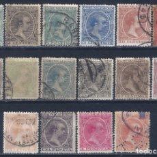 Sellos: EDIFIL 213-228 ALFONSO XIII. TIPO PELÓN. 1889-1901 (SERIE COMPLETA). LUJO. VALOR CATÁLOGO: 255 €.. Lote 172982812