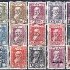 Sellos: EDIFIL 499-516 QUINTA DE GOYA 1930 (SERIE COMPLETA). VALOR CATÁLOGO: 95 €. LUJO. MNH **. Lote 173193808