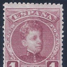 Sellos: EDIFIL 253 ALFONSO XIII. TIPO CADETE. 1901-1905. VALOR CATÁLOGO: 120 €. MNH **. LUJO.. Lote 173205704