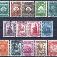 Sellos: EDIFIL 636-649 IX CENTENARIO DE LA FUNDACIÓN DE MONTSERRAT. VALOR CATÁLOGO: 3.125 €. LUJO. MNH **. Lote 173482079