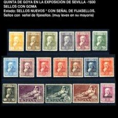 Sellos: SERIE COMPLETA - EDIFIL 499/516 - QUINTA DE GOYA EN LA EXPOSICIÓN DE SEVILLA - 1930 - REF708. Lote 173518473