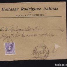 Sellos: F6-20- CARTA CONFITERÍA ALCALA DE HENARES MADRID 1906. CON TEXTO. Lote 173653840