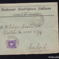 Sellos: F6-20- CARTA CONFITERÍA ALCALA DE HENARES MADRID 1907. CON TEXTO. Lote 173653925
