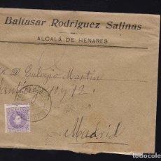 Sellos: F6-20- CARTA CONFITERÍA ALCALA DE HENARES MADRID 1905. CON TEXTO. DENTADO DESPLAZADO. Lote 173654008