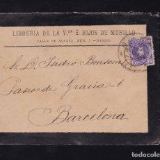 Sellos: F6-21- CARTA LIBRERIA MURILLO MADRID 1906. SELLO REGRABADO. Lote 173654332