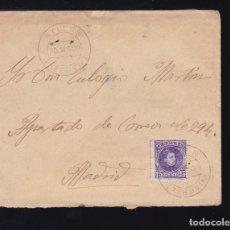 Sellos: F6-22- CARTA AYLLON SEGOVIA 1908. CON TEXTO. Lote 173654819