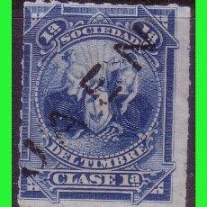 Sellos: FISCALES 1878 LETRAS DE CAMBIO, ALEMANY Nº 51 (*) JAÉN. Lote 173663304
