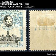 Sellos: SELLO VII CONGRESO DE LA U.P.U. - 1920 - EDIFIL 306 - REF715. Lote 173678813