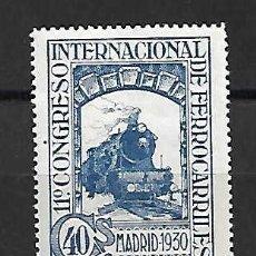 Sellos: XI CONGRESO INTERN. FERROCARRILES. SELLO EMIT. 10-5-1930. Lote 173731019