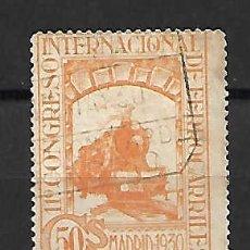 Timbres: XI CONGRESO INTERN. FERROCARRILES . SELLO EMIT. 10-5-1930. Lote 173732192