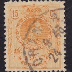 Timbres: A50 MEDALLÓN MUY RARO MATASELLOS DE ORAN. Lote 173908250