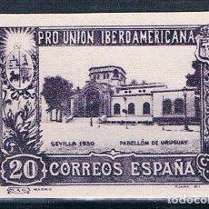 Sellos: ESPAÑA PRO UNION IBEROAMERICANA 571SD** NUEVO. Lote 174048695